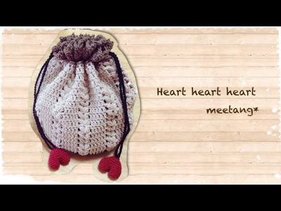 巾着の編み方[ハートがいっぱい]How to crochet a drawstring bag