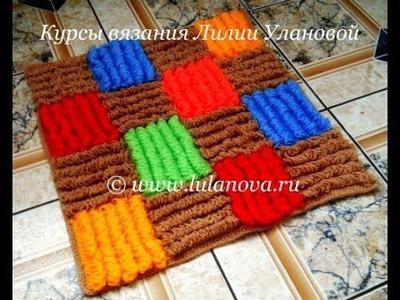 Коврик Цветной - 1 часть - Crochet mat - вязание крючком