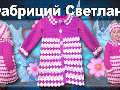 ☆Осенне-весеннее пальто, вязание крючком для начинающих, crochet.