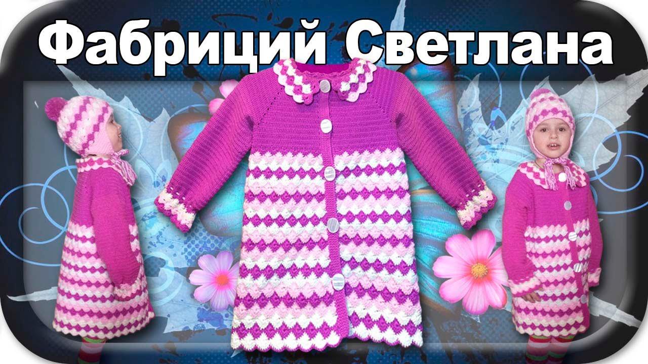 осенне весеннее пальто вязание крючком для