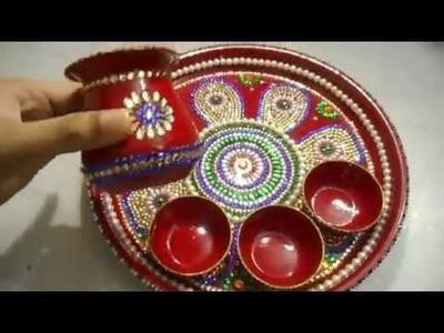 How to make a decorative pooja thali