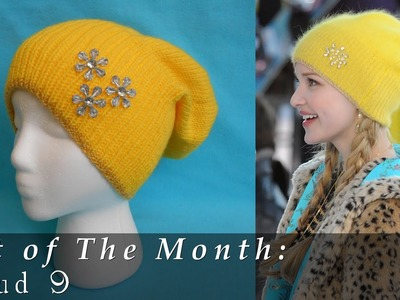 Hat of The Month   Mar. 2015   Cloud 9