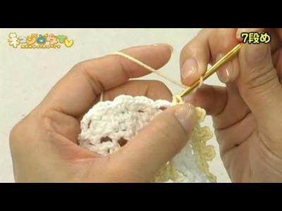 コットン糸で編む私のかわいい小物コレクション  How to Crochet Cute Coaster
