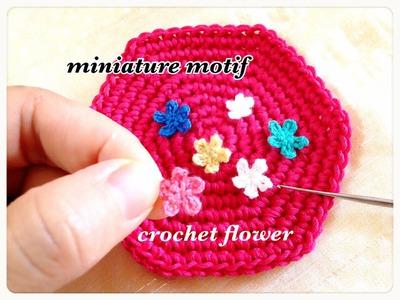 毛糸で遊ぶ☆超ミニミニの手作り花モチーフ♪crochet flower motif (miniature)