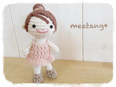 How to crochet a amigurumi 2.6『胴体』人型のあみぐるみの編み方