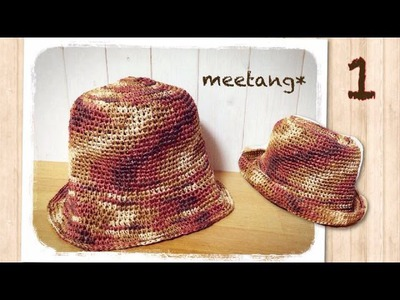 How to crochet a hat 1.2  春夏 帽子の編み方