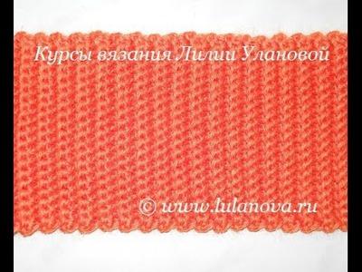 Как связать резинку крючком - How to crochet elastic