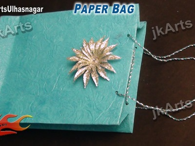 HOW TO: Make Paper Bag (Easy Craft)  - JK Arts 510