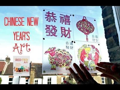 Chinese New Year's Art