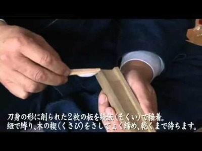 4 Craftsmen of the Japanese sword - Carving the saya - www.thesamuraiworkshop.com