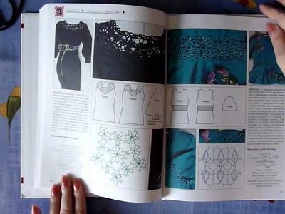 Tatting encyclopedia from www.duplet-crochet.com