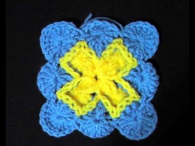 Βαυαρικη Πλεξη. Crochet Bavarian Stitch Tutorial