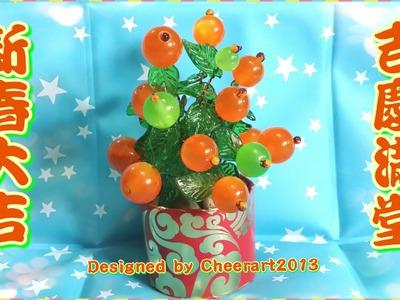 Chinese New Year oranment Diy fun craft beaded tangerines穿珠新年盆桔擺玫