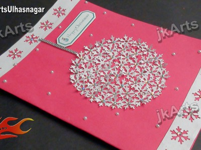 HOW TO: make Punch Craft Christmas Ball Greeting Card - JK Arts 455