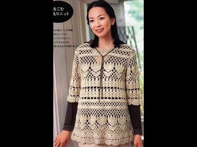 How to crochet tunic free pattern
