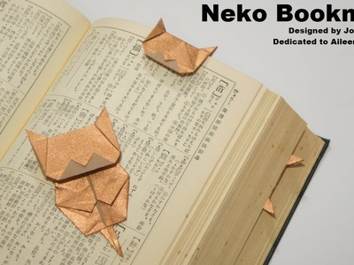 Origami Neko Bookmark (Jo Nakashima)