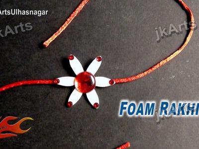 DIY Foam Flower Rakhi for Kids - JK Arts  571