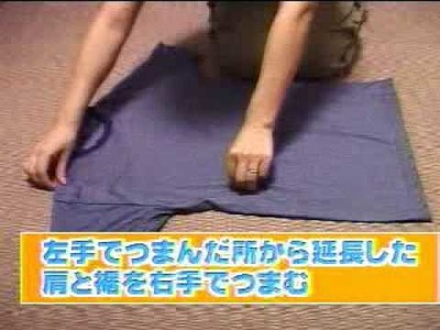 How to Fold a Shirt Japanese Style