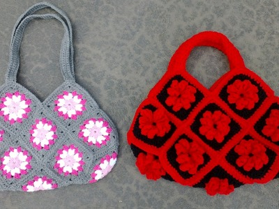Granny Square Bag Crochet Tutorial Part 3 of 3 - Handles Version 2 of 2