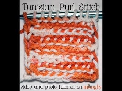 How to Crochet: Tunisian Purl Stitch