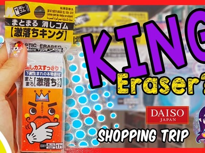Daiso Shopping Trip #4 - King eraser??? Kawaii Craft Kit, Soft Clay, Polymer Clay & more!