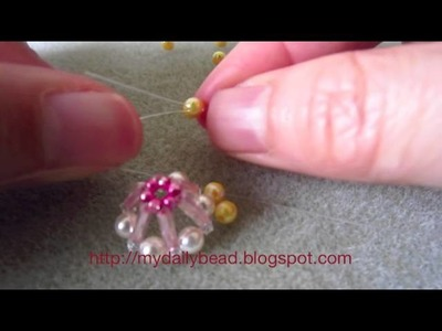 How to make a Cupcake with Beads