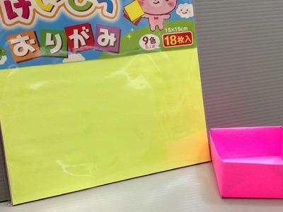 Komoda Neon Bright Origami Paper Unboxing!