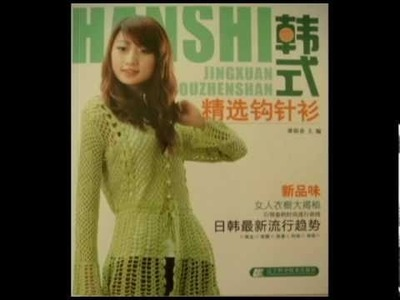 Spring crochet fashion book diagram patterns