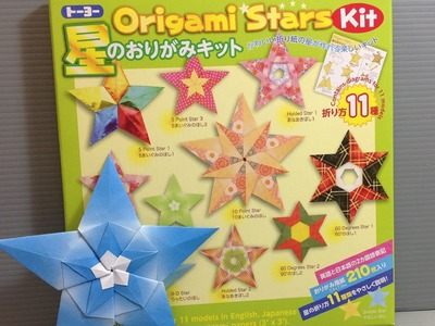 Toyo Origami Stars Kit Origami Paper Unboxing!