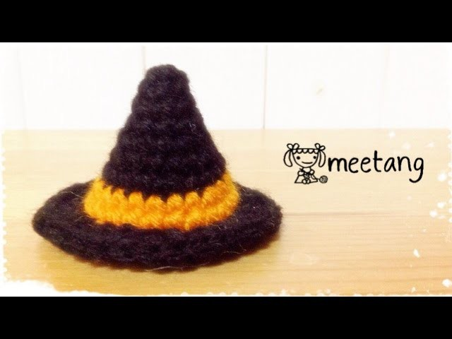 How to crochet a Pointed hat とんがり帽子の編み方