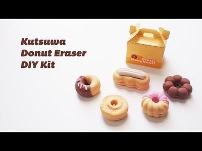 Kutsuwa Donut Eraser DIY Kit
