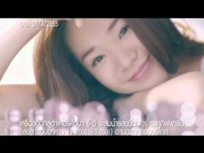 Glass Beads - Giffarine Official TVC 2012