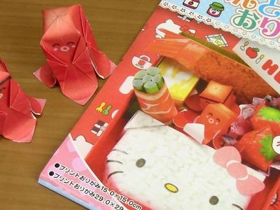 Bento Origami #2 Takosan Weiners