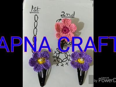 Croche Flower applique motifs. Motif no. # 5