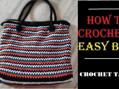 Crochet bag in tamil | crochet tamil