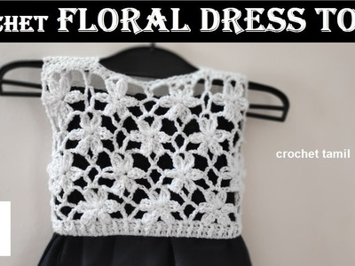 CROCHET FLORAL DRESS TOP | tamil | crochet tamil