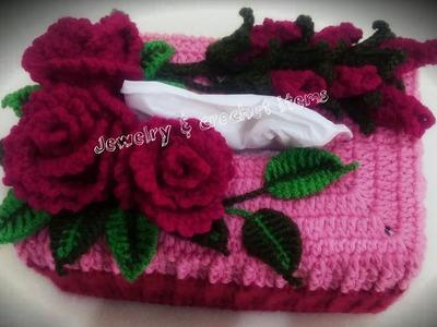 Crochet Tissue Box Cover Tutorial( part 2)