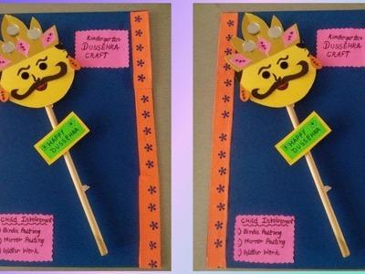 Dussehra craft work || How to make raavan for dussehra ||