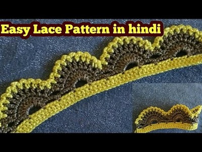 Easy Lace Pattern in hindi.Urdu,indian crochet lace pattern,indian crochet pattern
