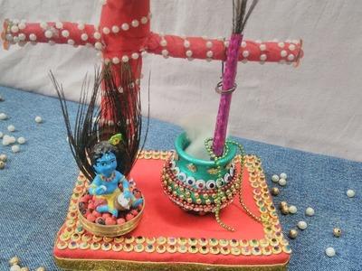 Makhan Matki for Kanha  Dahi Handi   How to make Makhan Matki for krishna   Useful Creations