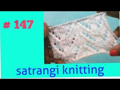 Single colour knitting pattern for sweater.cardigan # 147 Satrangi knitting