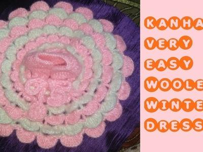 Very easy kanha ji woolen winter dress in hindi