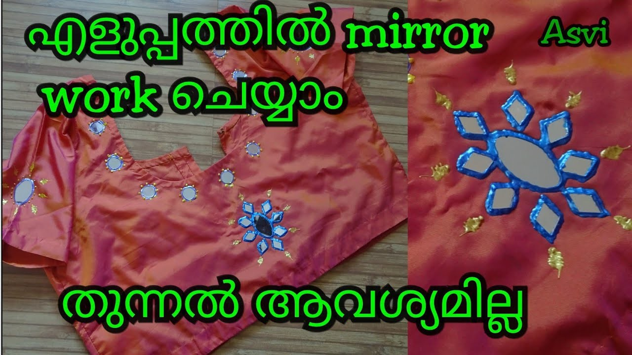 Strawberry Cake Recipe In Malayalam: Easy Mirror Work For Begginers