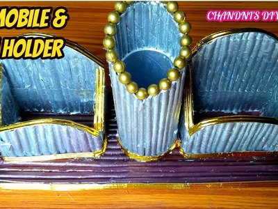 DIY Pen Stand & Mobile Stand With Newspaper || Newspaper Craft Ideas || DIY Mobile & Pen Holder ||