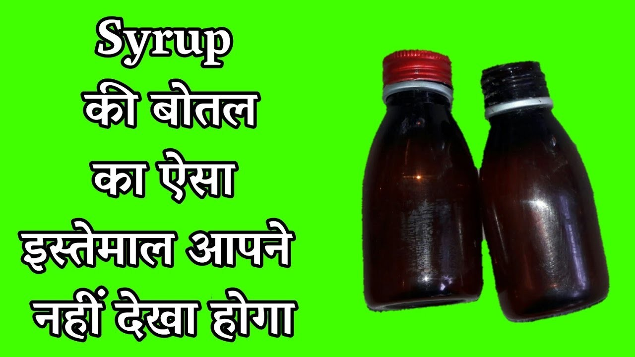 Best out of waste syrup bottle craft idea plastic bottle for Making craft out of waste