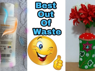 84. Best Out Of Waste | DIY Home Decor