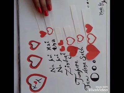 Handmade love gift card on song jab koi baat