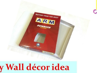 Best out of waste craft ideas | cool idea you should know | wall decor ideas | paper craft ideas