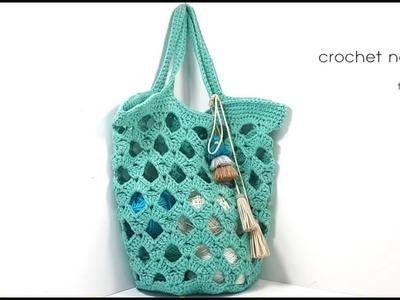 How to Crochet Bag [ENG SUB] 鉤針ネットバック.钩针编织网包