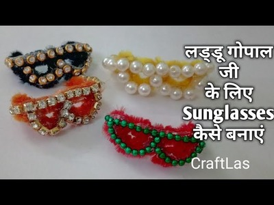 Stylish Sunglasses For Laddu Gopal | How To | CraftLas